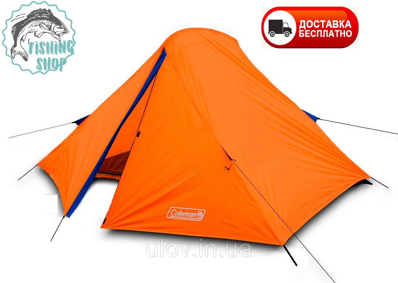 Палатка 2-х местная Coleman (Колеман) 1008