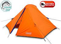 Палатка 2-х местная Coleman (Колеман) 1008, фото 1