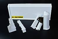 Плинтус Идеал Система. Цвет: Белый Глянцевый №001G