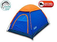 Палатка 2-х местная Coleman (Колеман) 3005 , фото 1