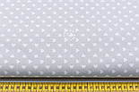 Лоскут ткани с маленькими сердечками 6 мм в шахматном порядке на сером фоне №1859а, фото 3