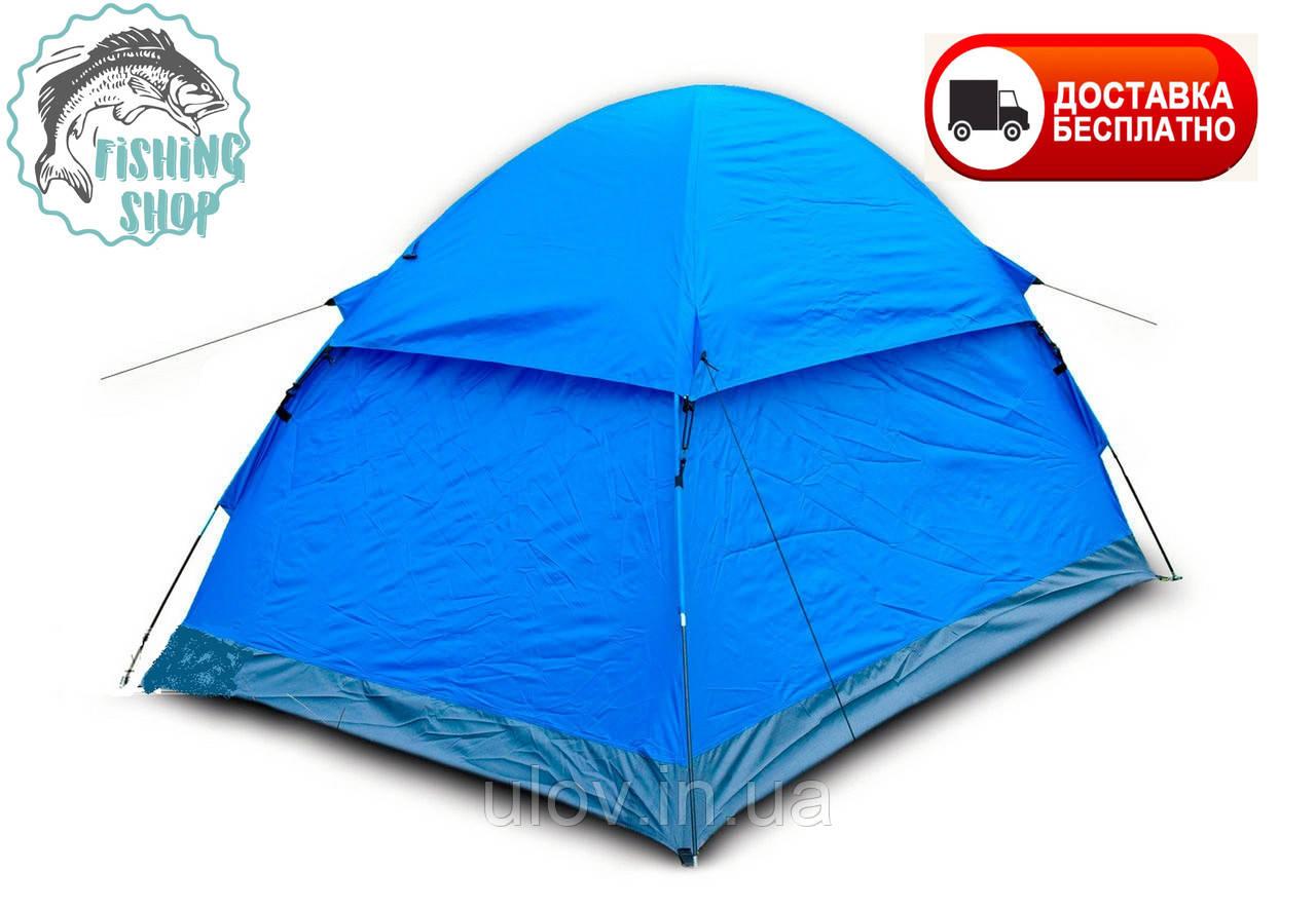 Палатка 2-х местная Coleman (Колеман) 1503