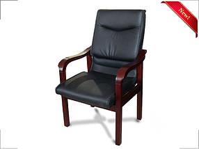 Кресло для конференций Кальяри комбинированная кожа люкс Черная (Диал ТМ)