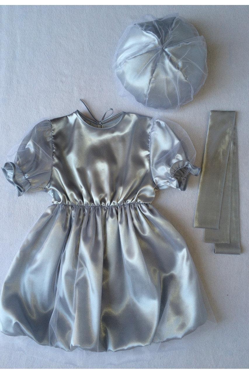 Детский карнавальный костюм Bonita Тучка 95 - 110 см Белый