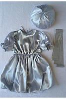 Детский карнавальный костюм Bonita Тучка 95 - 110 см Белый, фото 1