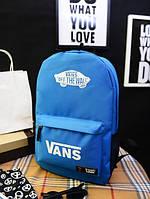 Рюкзак Vans синій, фото 1