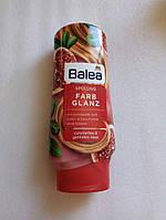 Кондиционер Яркость Цвета с экстрактом граната для окрашенных волос Balea Farbglanz Granatapfel  300 мл