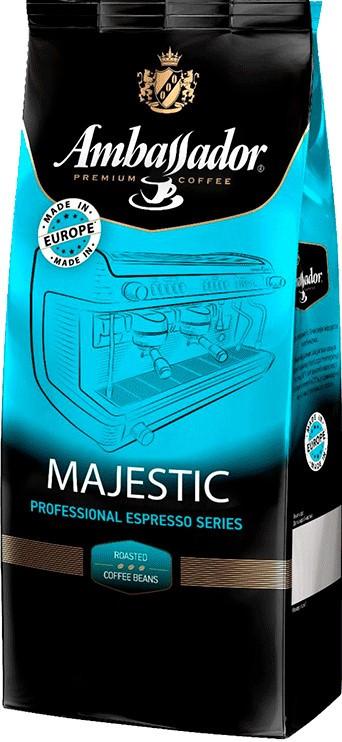 Кофе в зернах Ambassador Majestic 1кг