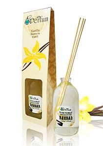 Аромат для дому офісу магазину ваніль 100 мл бамбуковий аромадиффузор ніжний пудровий аромат