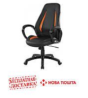 Кресло офисное компьютерное Тигр (TIGER)