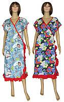 Обновление расцветок в серии женских летних халатов -  Oborka Batal Red коттон ТМ УКРТРИКОТАЖ!