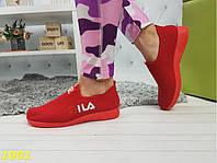 Кроссовки слипоны фила красные