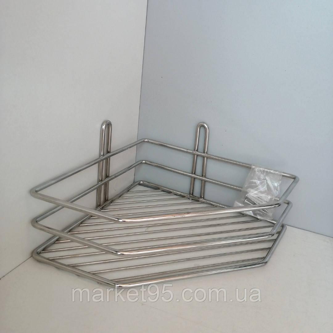 Полка нержавеющая сталь угловая 10*19,5*19,5см