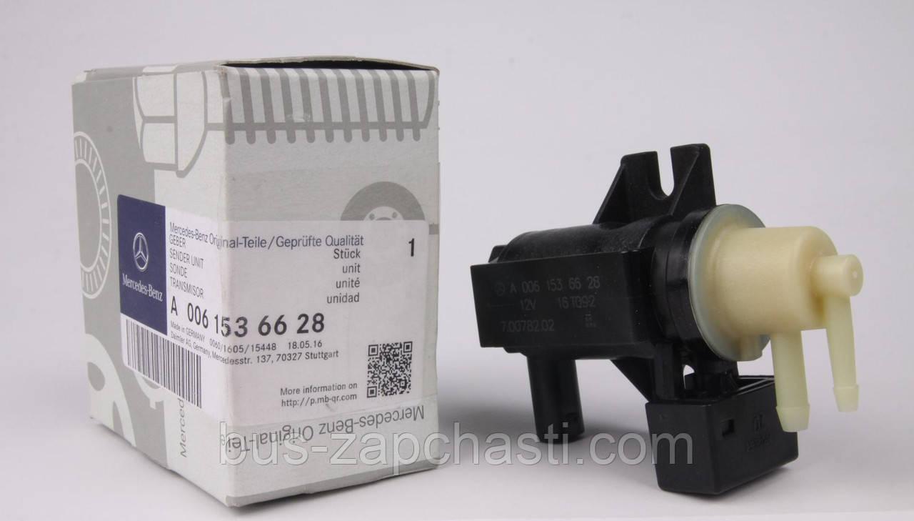 Клапан управления турбиной на MB Sprinter 906 2.2 CDI (OM646) — Mercedes-Benz (Германия) — 0061536628