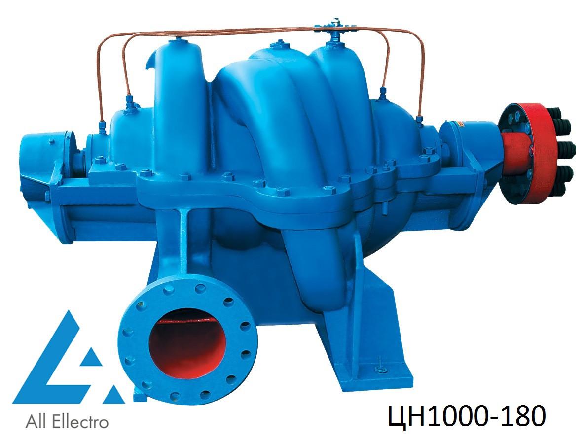 Насос ЦН1000-180 (насос 10НМКх2)