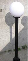 """Світильник парковий вуличний """"Стовп"""" 1м з базою для стовпа і куля ф150мм білий IP44, фото 2"""