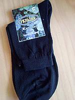 Носки мужские высокие сетка  черные 25 размер