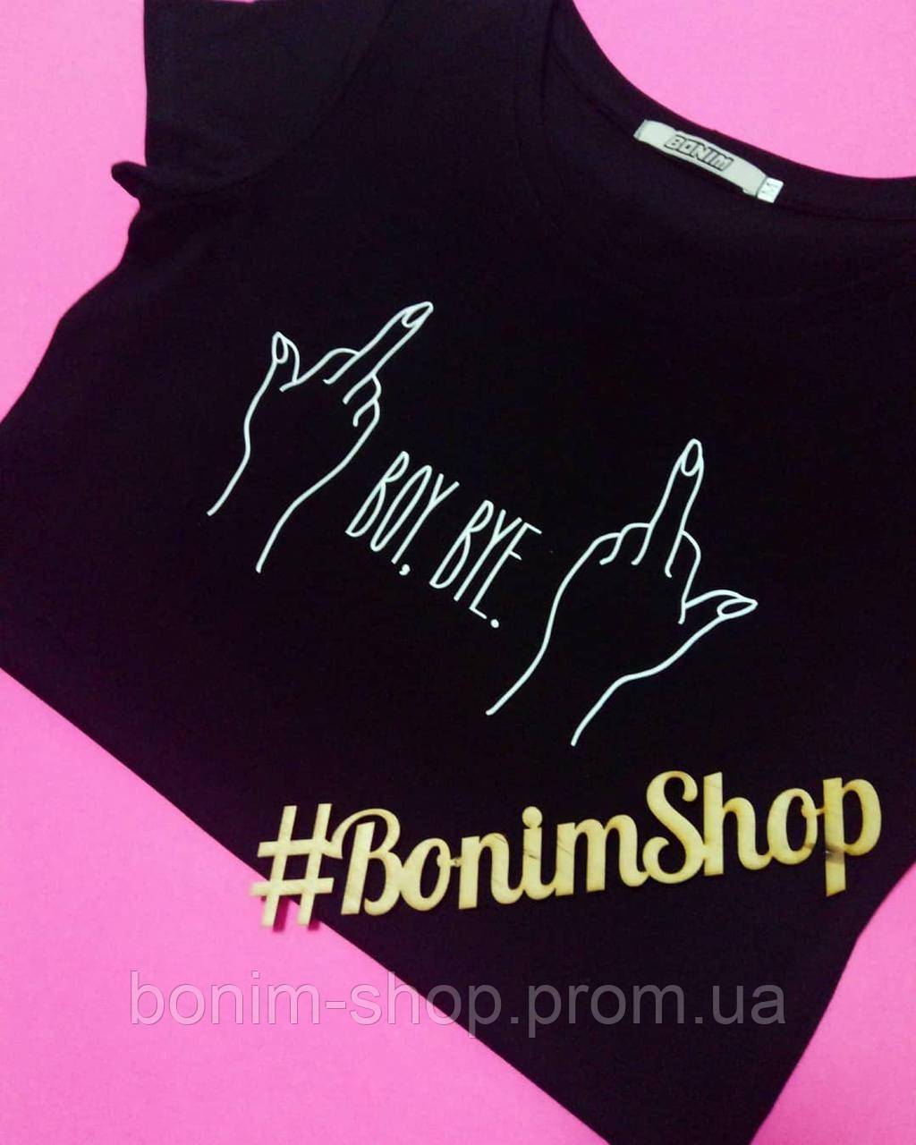 Черная женская футболка с принтом Boy, bye