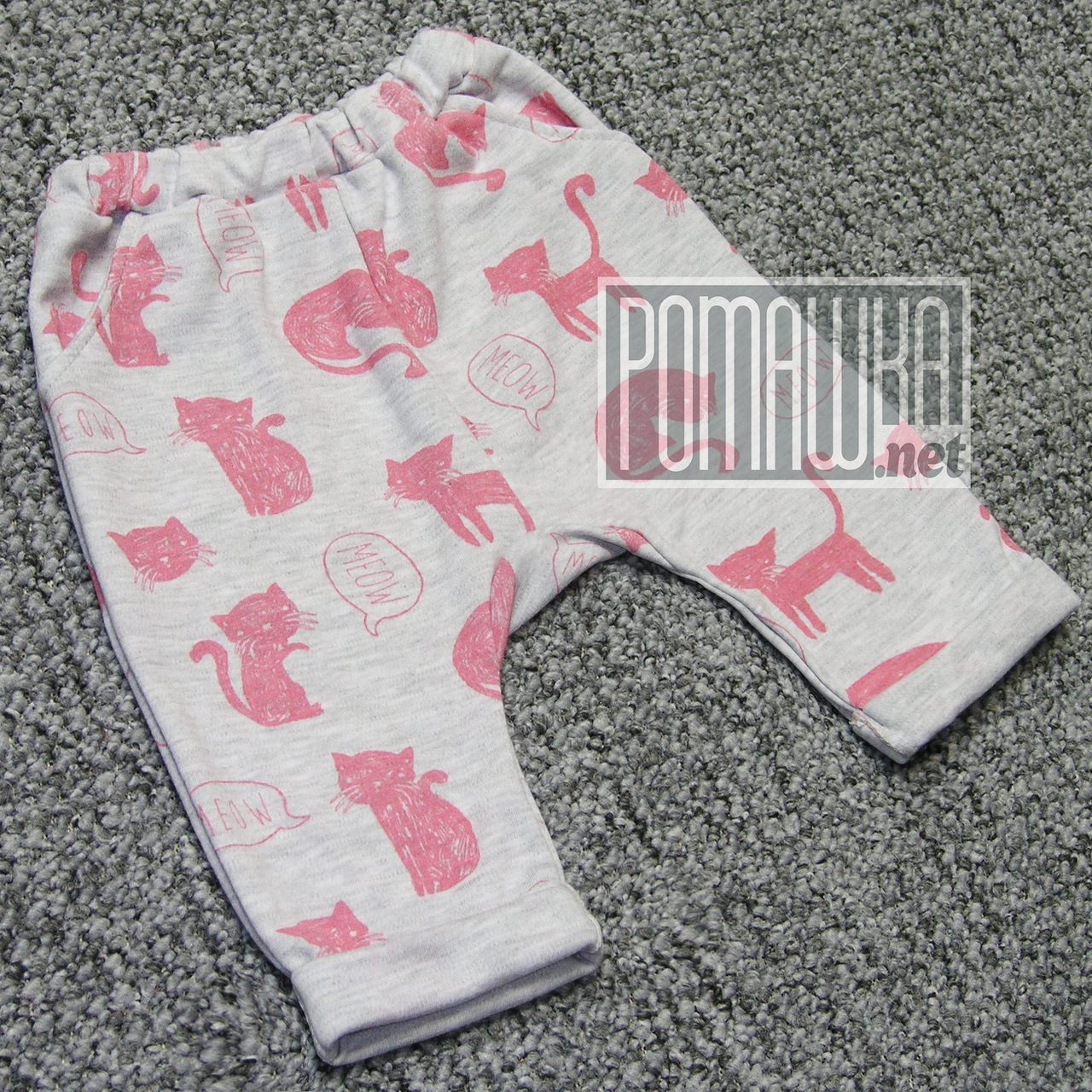 Демисезонные весна осень р 92 12-18 мес модные детские спортивные штаны для девочки ИНТЕРЛОК 4794 Розовый