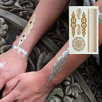 Металлические татуировки Tattoos Metallic Flash, комплект из 12 штук (20х11) см