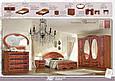 Спальня ВАСИЛИСА береза (Мастер Форм), фото 2