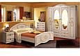 Спальня ВАСИЛИСА береза (Мастер Форм), фото 6