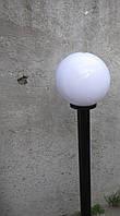 """Светильник парковый уличный """"Столб"""" 1м с базой для столба и шар φ250мм белый IP44, фото 3"""