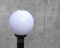 """Светильник парковый уличный """"Столб"""" 1м с базой для столба и шар φ250мм белый IP44, фото 5"""