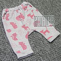 Демисезонные весна осень р 86 9-12 мес модные детские спортивные штаны для девочки ИНТЕРЛОК 4794 Розовый, фото 1