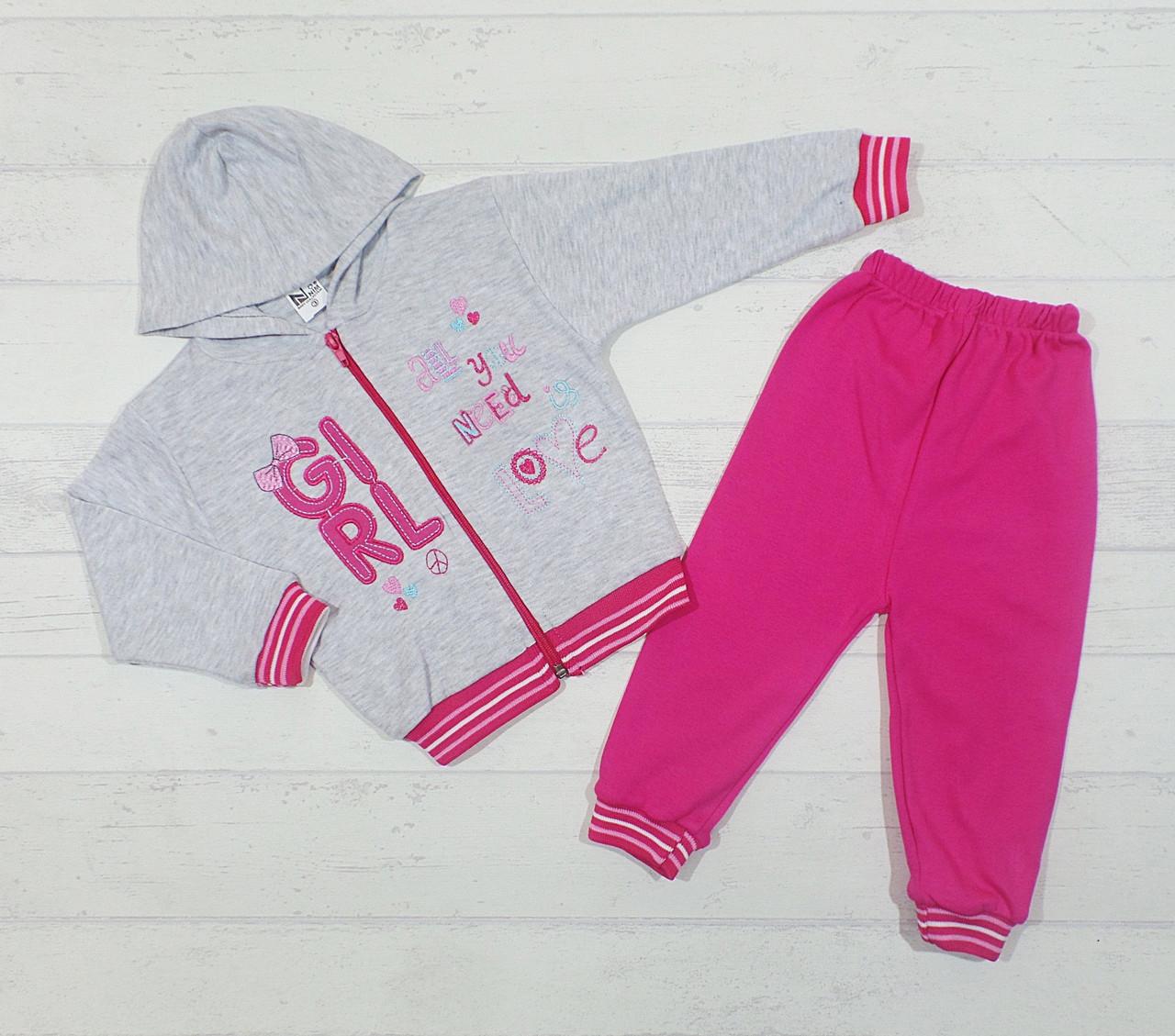 Детский костюм спортивный  для девочки 1,2,3 года