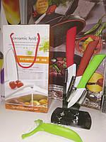 Набор керамических ножей на подставке 5 пр. Ceramic knife (3 ножа + чистилка) ножи с цветными рукоятками