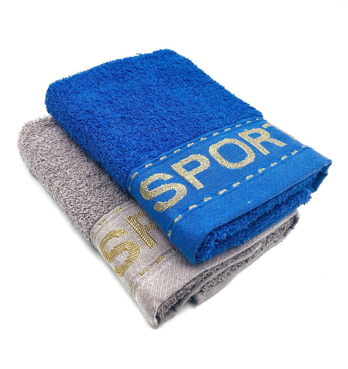 Полотенце махровое для лица SPORT - набор 2шт