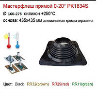 Крышная проходка мастерфлеш черный прямой (Ø160-280 мм) 0-20° универсальный