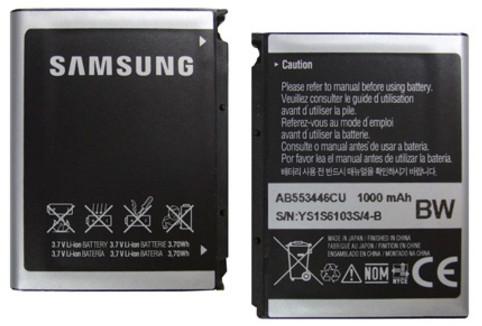 Аккумуляторная батарея Original Samsung F480