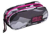 Пенал для девушки CoolPack CLEVER MORO 89036CP, серый