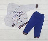 Детский костюм  для мальчика 1,2,3 года