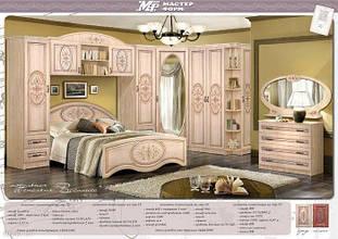Модульна спальня ВАСИЛИНА (Майстер Форм)