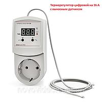 Терморегулятор цифровой в розетку ТР-16Р на 16 А, с заземлением