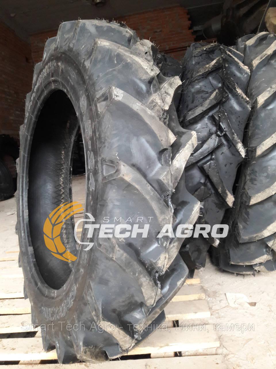 Шина 8.3-24 на мини трактор Speedways GripKing 8 нс (210/90-24)