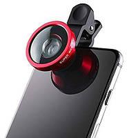 Линза для телефона (объектив) Selfie Cam Lens красный