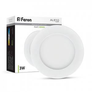 Точечный светодиодный светильник 3W  Feron AL510 белый