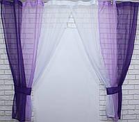 Комплект кухонные шторки с подвязками №54 Цвет фиолетовый с сиреневым, фото 1