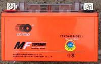 Аккамулятор  12V7A  OUTDO  (GEL) оранжевый 95x87x150