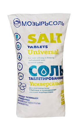 """Соль таблетированная """"Универсальная"""" - 1 т., фото 2"""