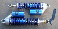 Амортизаторы универсальный 320 мм с подкачкой