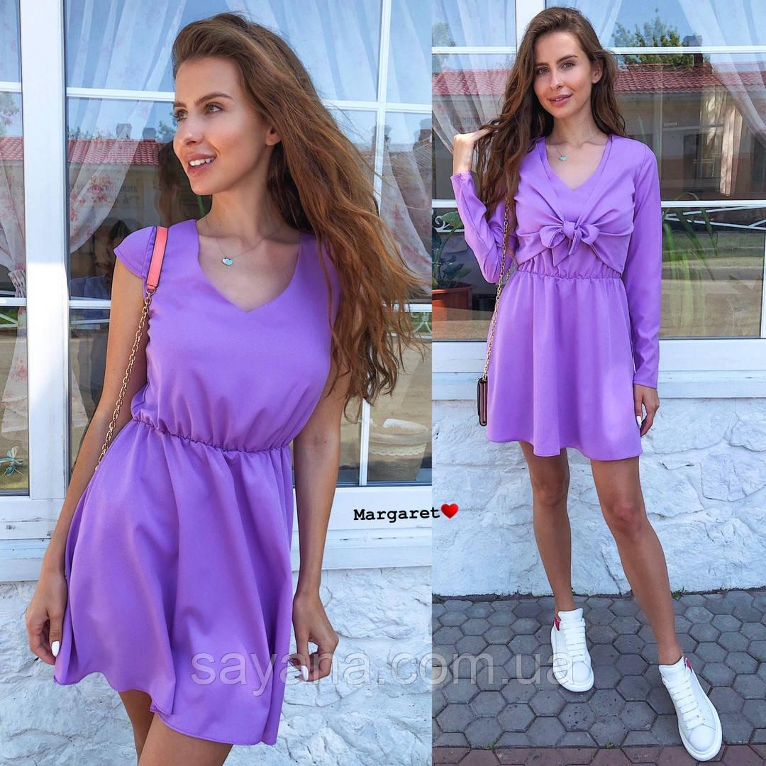 Женское оригинальное платье с накидкой в расцветках. БЛ-8-0619