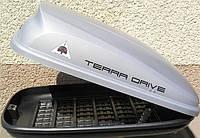Автомобильный бокс Terra Drive 440л серый двухстороннее