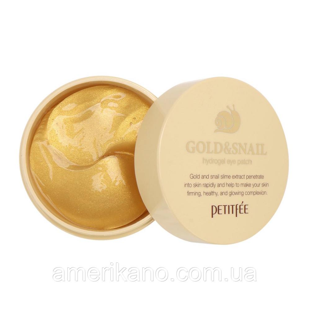 Гидрогелевые патчи для глаз с золотом и улиткой PETITFEE Gold & Snail Hydrogel Eye Patch, 60 мл