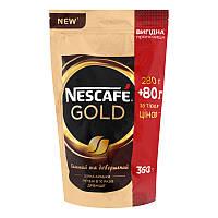 Кава розчинна NESCAFE Gold 280 г + 80 г (360 г)