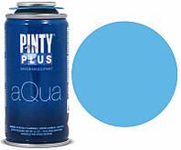 Краска аэрозоль на водной основе Aqua, Голубая насыщенная, 150мл, PINTYPLUS